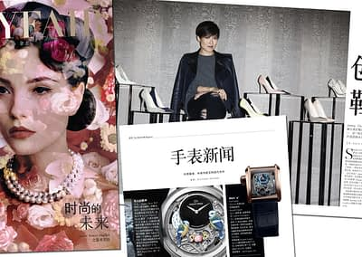 The Mayfair Magazine in Mandarin