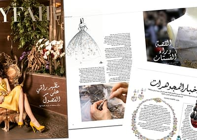 The Mayfair Magazine in Arabic